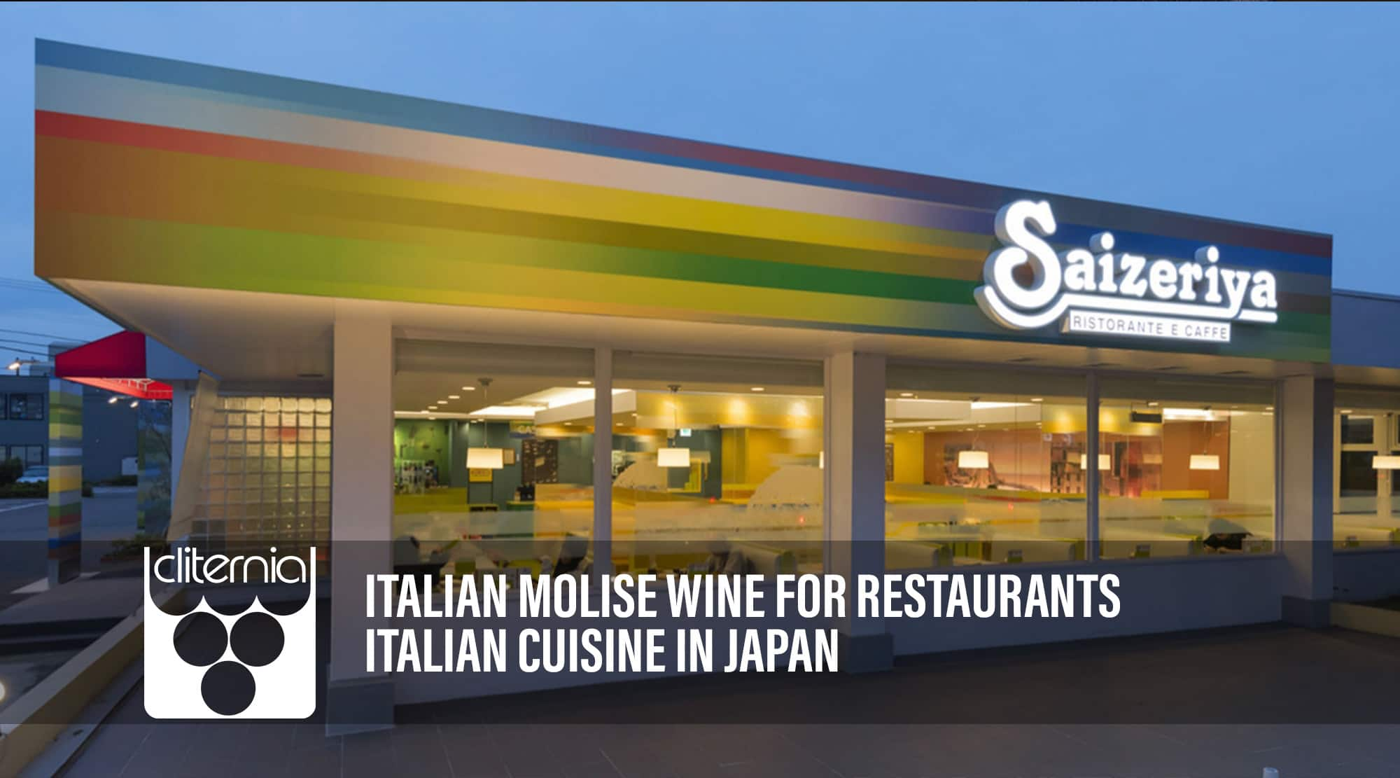 Saizeriya: Italy appeals to the Japanese